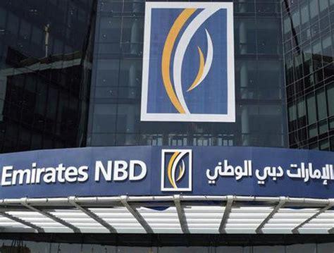 www emirates nbd bank rank 1 emirates nbd top 10 companies in dubai 2016 mba
