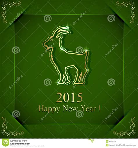 new year 2015 green goat year of the goat stock vector image 45137859