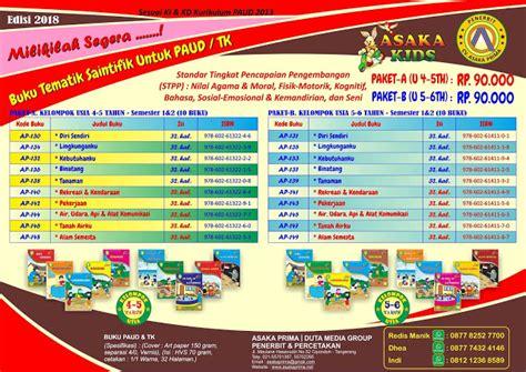 Buku Un Ekspress Smp 2018 Harga Paket Murah Erlangga paket bop buku paud 2018 harga rp 90 000 paket 10 buku rp 9000 alat