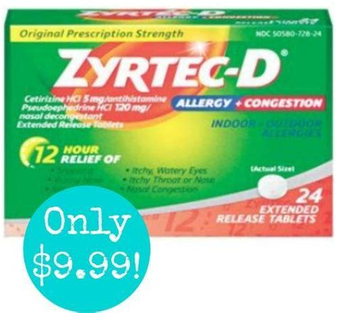 zyrtec printable coupon march 2015 where can i find 5 coupon zertec d march 2015 2017