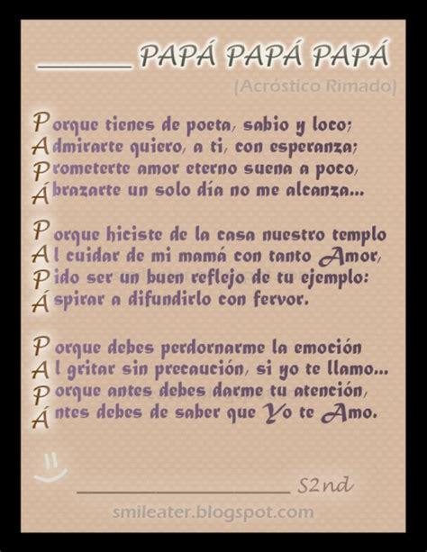 poemas de 4 estrofas de padre de 8 silabas acrostico sobre el dia del padre imagui