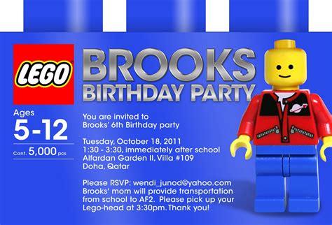 lego invitations template doha days lego birthday