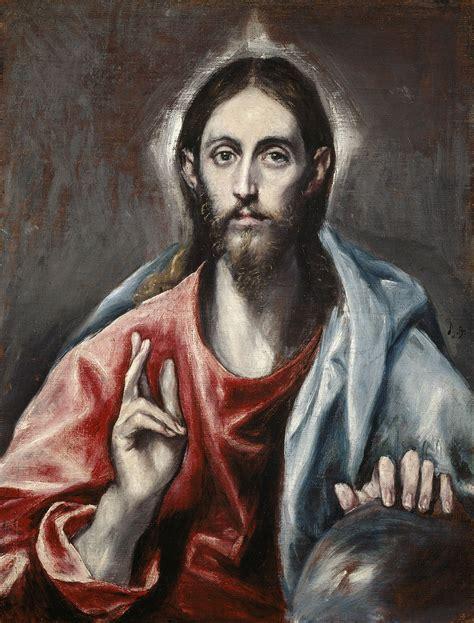 of jesus the wiki cristo la enciclopedia libre