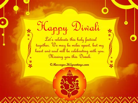 printable diwali gift cards diwali messages archives 365greetings com