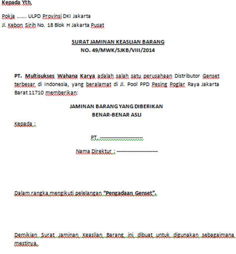 contoh surat jaminan keaslian barang pengadaan
