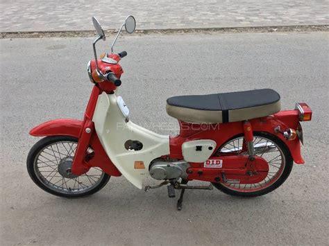 50ccm Motorrad Honda by Used Honda 50cc 1974 Bike For Sale In Lahore 193347