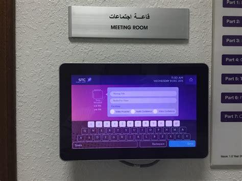 room app app meeting rooms