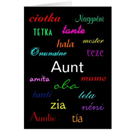 printable birthday cards for aunt free quot an aunt s birthday quot card customizable cards zazzle