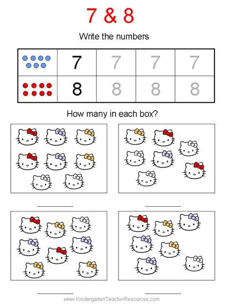 hello kitty printable activity sheets hello kitty math workbook