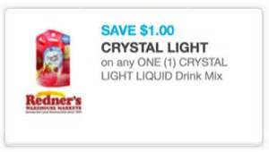 light coupons new 1 light coupon frugal living nw