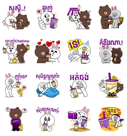 LINE Friends with Chatime ? LINE Stickers