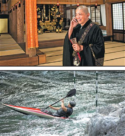 don t rock the boat urban dictionary above japanese buddhist monk kazuki yazawa carries out his