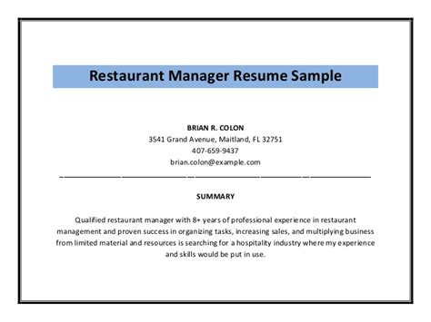 Resume Job Objective Sample by Restaurant Manager Resume Sample Pdf
