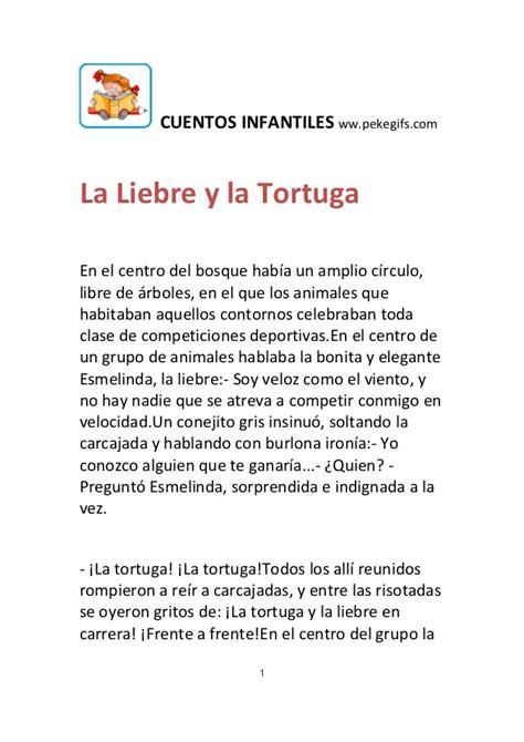el cuento de la 1532994745 la liebre y la tortuga