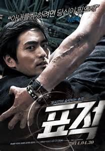 film rekomendasi korea 2014 the target korean movie 2014 표적 hancinema the