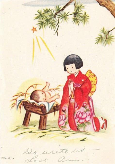 christmas post sards vintage japanese manger scene  japanese christmas