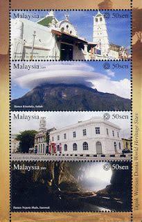 Malaysia 2009 Unesco World Heritage ian s collection malaysia 2009 unesco world heritage