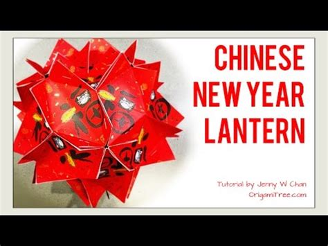 new year decorations diy using packets diy 紅包燈籠 how to make fold new year lantern