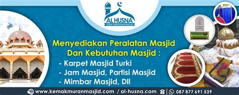 Karpet Meteran Di Bekasi karpet masjid cibubur harga ekonomis al husna pusat