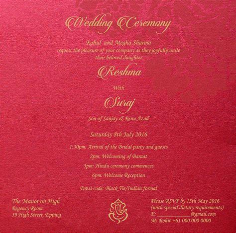 hindu wedding invitation wordings reflect the culture brilliantly