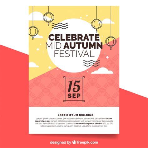 poster modern modern poster for mid autumn festival vector free