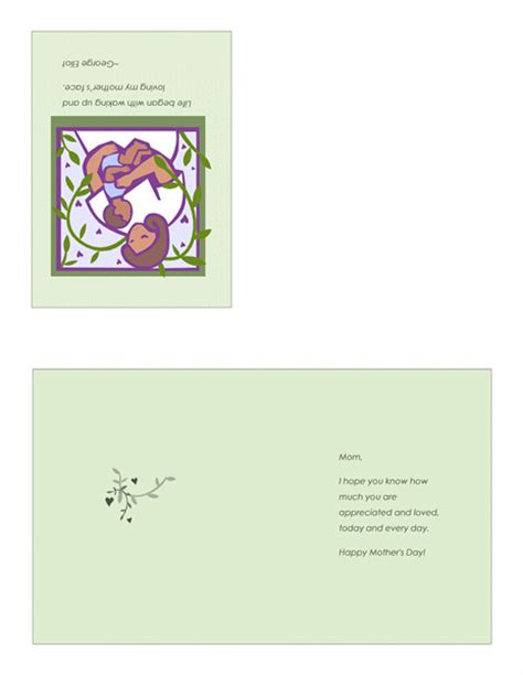 quarter fold greeting card template s day card with and baby quarter fold
