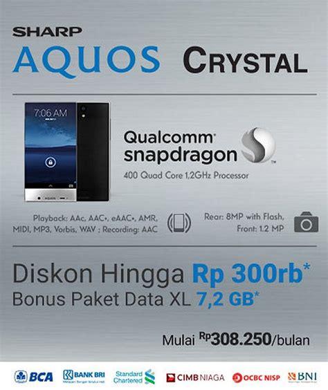 Sharp Aquos Sh825wi Lte シャープ インドネシア向けフレームレススマートフォン aquos sh825wi 発表 価格