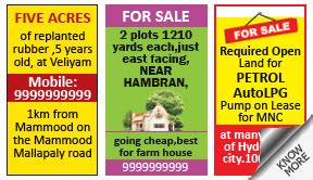 book property ad instantly in newspapers