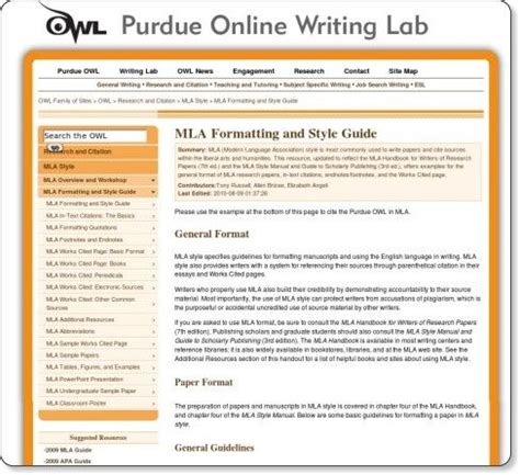 Purdue Mba Application Deadline by Application Essay Purdue