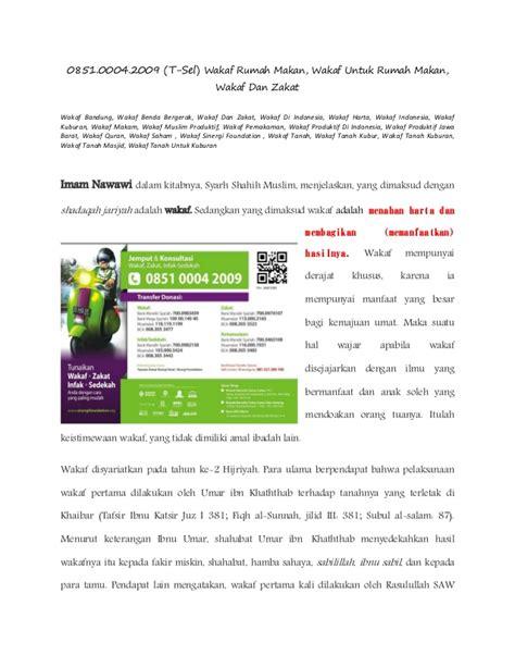 skripsi akuntansi lanjutan contoh jurnal sistem informasi contoh u