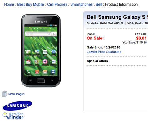 how to upgrade samsung galaxy s vibrant to android 22 bell s galaxy s vibrant goes 0 01 at best buy this
