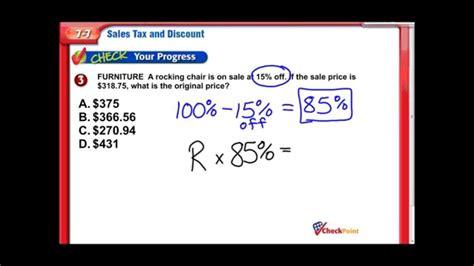 sales tax discount 7th grade math