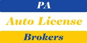pa auto license brokers notary mechanicsburg pa