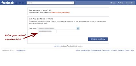fb username how to get a username short url for your facebook fan page