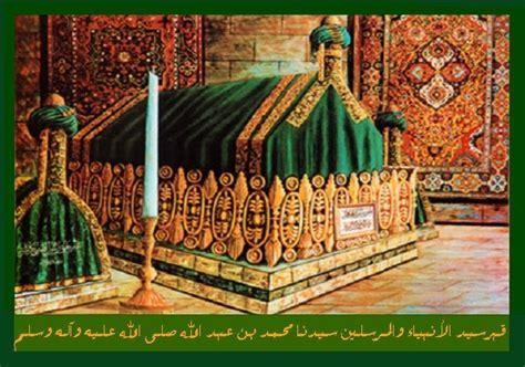 majlis sholawat al aliyyah sekilas kisah wafatnya
