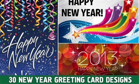 new year greeting card design create new year greeting card with photo new year card