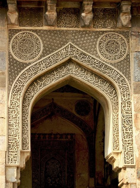 islamic pattern in architecture 132 best art architecture of islam images on pinterest