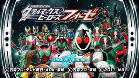 download theme psp kamen rider kamen rider climax heroes fourze psp download game ps1
