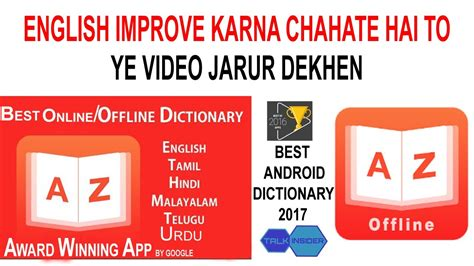 best dictionary u dictionary how to translate from to