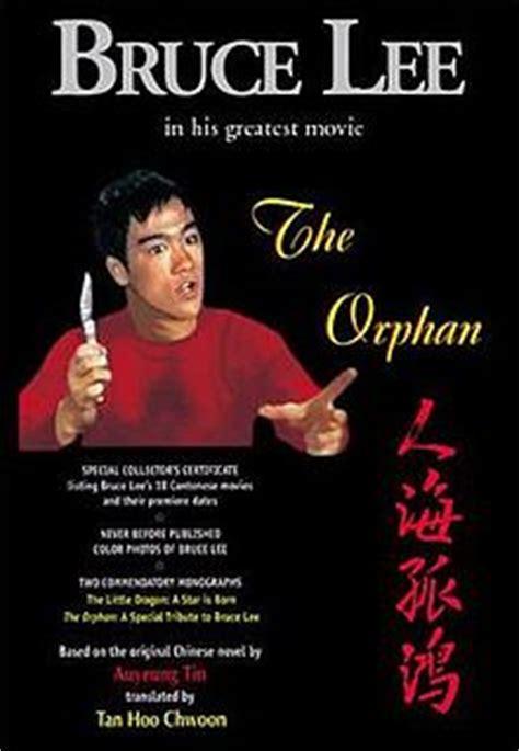 orphan film vikipedi the orphan film wikipedia