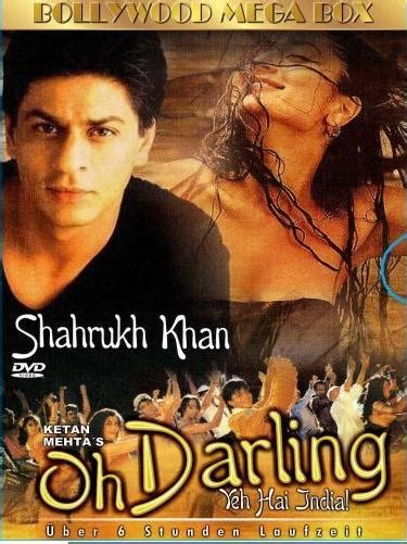 film india oh saiba oh darling yeh hai india 1995 hindi movie watch online