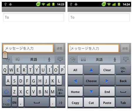 go keyboard themes iphone 7 best iphone themes for android techshout