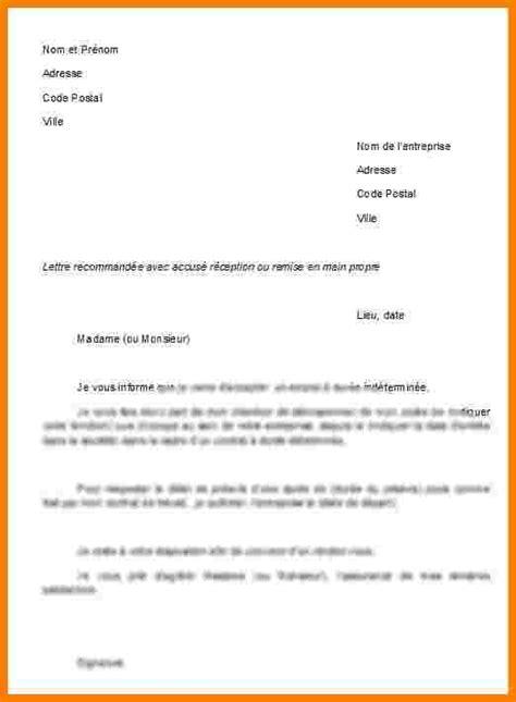 Lettre De Demission Cdi Vendeuse 8 Lettre De Demission Cdi Lettre Officielle