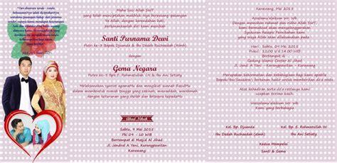 desain undangan pernikahan lipat 3 blog archives memochannel