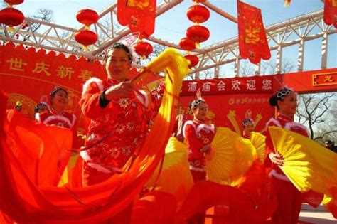 new year hers beijing new year in beijing 2018