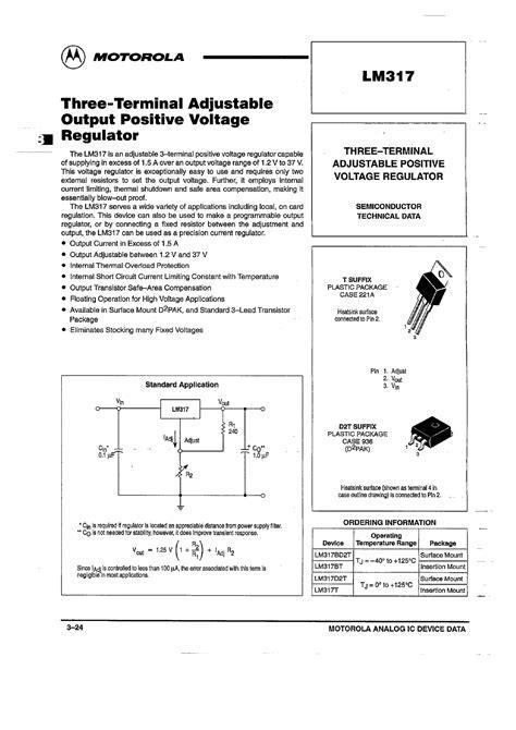 transistor lm317 lm317 datasheet pdf list of 28 images lm317 datasheet pdf list of unclassifed manufacturers