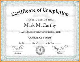 Certificate Of Completion Word Template 6 High School Diploma Template Microsoft Word Sample Of