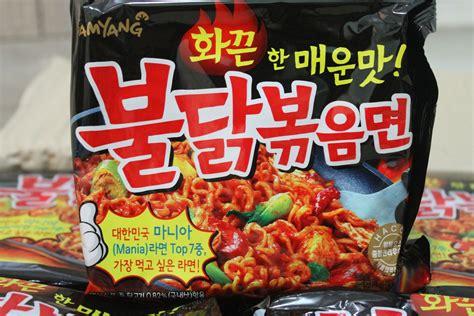 Mie Korea Spicy jual korean spicy samyang buldakbokeum ramen instant