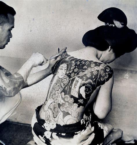 Irezumi Tattoo Process | irezumi 1937 flickr photo sharing