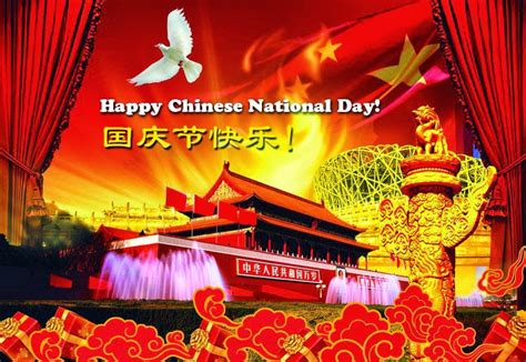 october 1 is chinese national day and people in china will